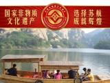 7米高低篷船 厂家直销仿古木船,景区观光