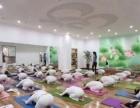 圣璐国际瑜伽教练培训学院-火热报名