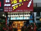 城东街道 芙蓉洲路 酒楼餐饮 商业街卖场