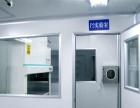 专业无菌PCR实验室、细胞实验室、动物房设计施工