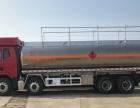转让 油罐车解放解放国五铝合金25吨运油车油罐