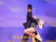 海珠拉丁舞培训气质培训拉丁恰恰恰 博优舞蹈