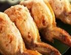 和记鸡翅包饭 和记鸡翅包饭诚邀加盟