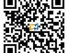 杭州叁点零 粤国际 横琴平台招商周返