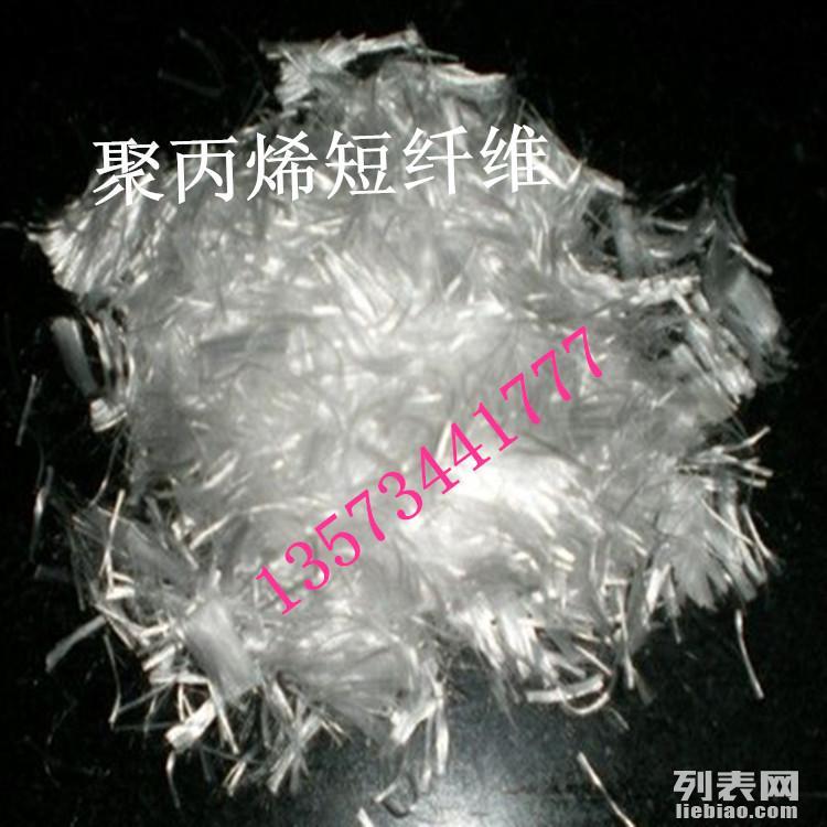 外墙腻子粉添加用聚丙烯短纤维抗裂抗渗纤维耐拉纤维3-12mm