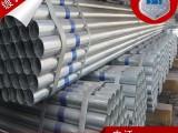 湖南长沙镀锌钢管厂家现货 批发价格