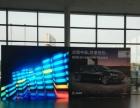 LED大屏 音响灯光 舞台桁架租赁 优惠进行中