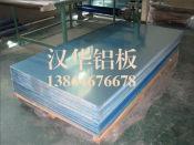 铝镁锰铝板价格如何-潍坊铝镁锰铝板供应商