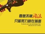 北京720全景智慧城市VR全景加盟360全景拍摄3D加盟代理