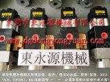 SD1-80冲床超负荷维修 ,PH1070-HA增压泵维修