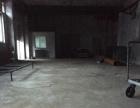 溪湖 郑家东风湖工业园区广业驾 厂房 240平米