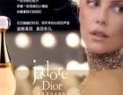 Dior真我香水100ml全新600元低价出