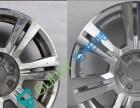 轮毂拉丝机生产厂家加盟 工程机械 万元以下