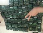 深圳回收旧手机主板 回收手机主板 回收手机芯片