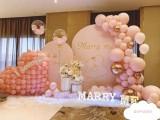 杭州淳安求婚表白气球布置