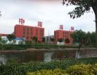 厂房 办公楼 中式研发楼出售 土地出售