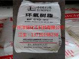 双酚A型环氧树脂E-20固体环氧树脂CY