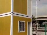 望远集装箱活动房出租出售