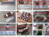 武汉冲床电机,宇捷显数器-找好质量选东永源