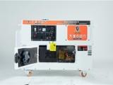 移动式小型15KW柴油发电机报价