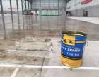 大型商场天台屋顶漏水选金莱固化剂防水漆一刷就不漏