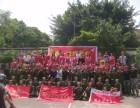 广东问题少年学校,孩子不上学怎么办,广东少年军校