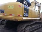 二手挖掘机小松360-7低价出售