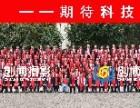 深圳30-1500人毕业相 集体照 会议合影 年会合影拍摄