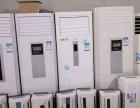 空调出售出租回收