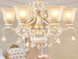 蒂克斯灯饰欧式吊灯客厅灯卧室餐厅灯树脂田园简约奢华水晶灯具