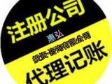 桂林優惠代理記賬,稅務申報,登報,注冊公司一條龍服務