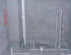 宅急修家电家具厨卫水电安装维修清洗保洁开锁疏通
