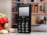 盛和源c500 老人手机 直板老人机男款老年手机超长待机 尾货清
