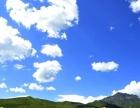 美食+自助烧烤+自驾游圣地在福秀山庄