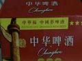 中华牌啤酒加盟 名酒 投资金额 5-10万元