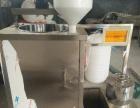 大豆加工豆腐用的机器全自动豆腐机厂家