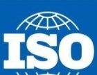 ISO9000体系、AAA企业信用等级、商标注