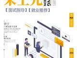 杭州计算机编程java语言培训