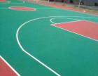湛江市环氧雷州区耐磨地坪漆,自流平地坪漆工程