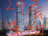 河北大街西段新茂业天地B座29层写字楼出租