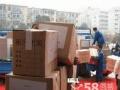 乌鲁木齐大众搬迁,平价搬迁,24小时服务