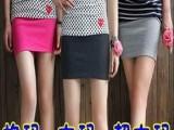 疯狂促销新款橘色枚红色A字裙棉类混纺短裙白色黑色酒红色半身裙