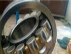 海南二手滚动进口库存轴承回收-三亚二手滚动进口库存轴承回收