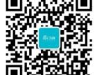 """上海竹燕信息技术有限公司携手 """"易订货""""让B2B生意更简单"""