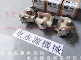 LOB-300冲床电路故障维修,上海远都双联阀-冲床过载泵维