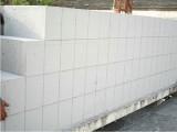 怎么提高混凝土加气块的质量