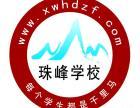 珠峰高考学校为各位家长总结了高三学生的心声