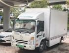 新能源纯电动面包车商务车厢式货车租赁销售