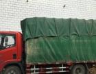 大运牌轻型仓栅式货车新车一年出售