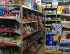 黄土坡 棕榈泉花园小区超市转让 百货超市 住宅底商
